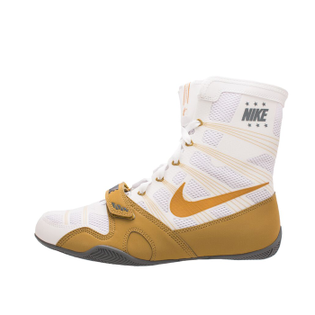 Chaussures NIKE HyperKO - Blanche & Or
