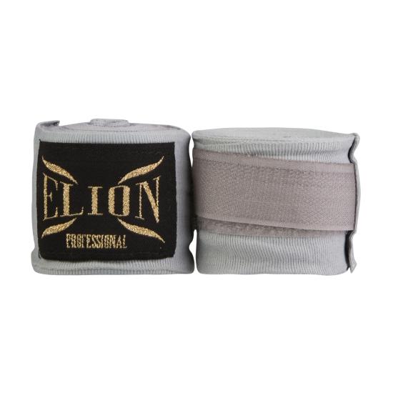 Bandes de boxe ELION 4.5m Gris Clair