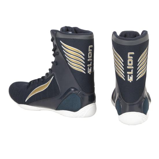 Chaussures de Boxe ELION Rapide Bleu/Or